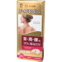 @ きくばり 예시에서 닛신 의료 체 ゴールドエンピシン (원형 피부 침술) 21 개입 × 1 개 (삿 갓 표)-24 금 도금에 불편 및 통증이 없는 침술 치료 기-fs3gm