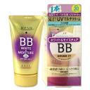 Corsair Cosme port co., Noah white & moisture BB cream UV 01 natural beige skin SPF30 PA (50 g)