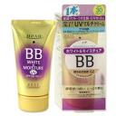 Corsair Cosme port co., Ltd. Noah white & moisture BB cream UV 02 brighten skin SPF30 PA (50 g)