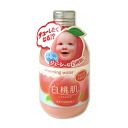 Juju cosmetics co., Ltd. peach skin whitening (200 mL)