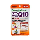 For Asahi food and health care Asahi Diana chula (dear-natura) Dear-Natura Diana chula-style coenzyme Q10 20th Co., Ltd. (20)