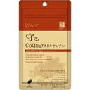 Defend elevator co., Ltd (AFC) heartful series CoQ10 & astaxanthin (30 grain)