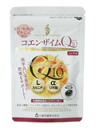 Yawata product coenzyme Q10 60 (as for sending it, around 7th is an aim from shipment) Co., Ltd.