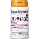 It is 60 Asahi food & health care Asahi Diana chula coenzyme Q10
