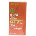 Asada candy lipoic acid + carnitine + Q10120 capsules fs3gm