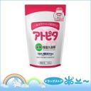 Arpita medicated moisturizer moisturizing bath salts refill for 400 g