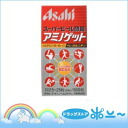 Asahi Super beer yeast Amy get 600 grain