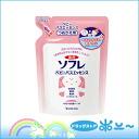 Sofre baby bath essence refill 400 ml