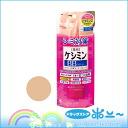 ケシミン BB Cream Natural ochre 30 g
