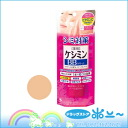 Keshi min BB Cream Natural Beige 30 g