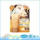 Sana pore PuTTY craftsman BB cream enrich 30 g