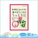 Kikiyu bath aroma rhythm dreaming rose 30 g x 6