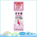 Kikiyu bath alum carbonated water 360 g