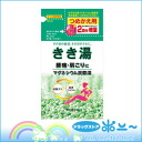 Kikiyu bath magnesium carbonate water second reorientation for 420 g