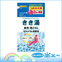 Repack work hot water calcium carbonic acid hot water; 用 420gfs3gm