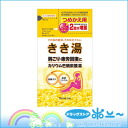 Effective water potassium pointed glass carbonated water second reorientation for 420 g