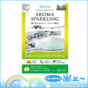 Bathclin Karada plus sparkling aromas refresh & relax 30 g x 6 follicles (bath salts) fs3gm
