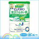 Bathclin pure luxury facial skin 600 g (bath salts) fs3gm