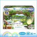 Basking foaming bath gardening life (4 * 5)