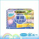Basking foaming bath calm also - g 20 tablets