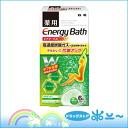 Energy bath Artemisia fragrance x 3 tablets & green tea fragrance x 3 tablets