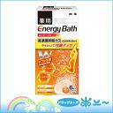 Energy bath salt yuzu scented × 3 lock & Apricot fragrance x 3 tablets
