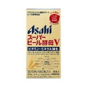 Asahi Super beer yeast V 660 grain x 3 pieces