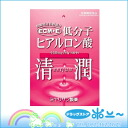 Aqua skin Qing Jun 120 tablets x 10