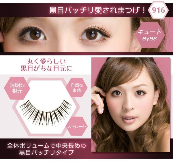 916 ���塼��eyes