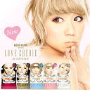 ラブシェリ by D.U.P Eyelash ◆ glamorous 01 / 02 elegant ◆ 03 sweet / romantic 04 / 05 nude