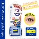 D.U.P Wonder Eyelid Tape Extra (double eyelid tape)