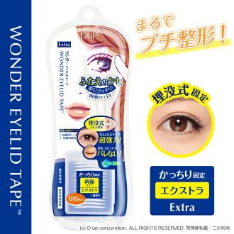 超強力!1整天都能維持雙眼皮 雙眼皮貼布 D-UP Wonder Eyelid Tape Extra