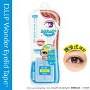 D.U.P Wonder Eyelid Tape Point (double eyelid tape)