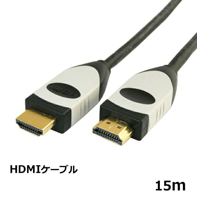 HDMI-15