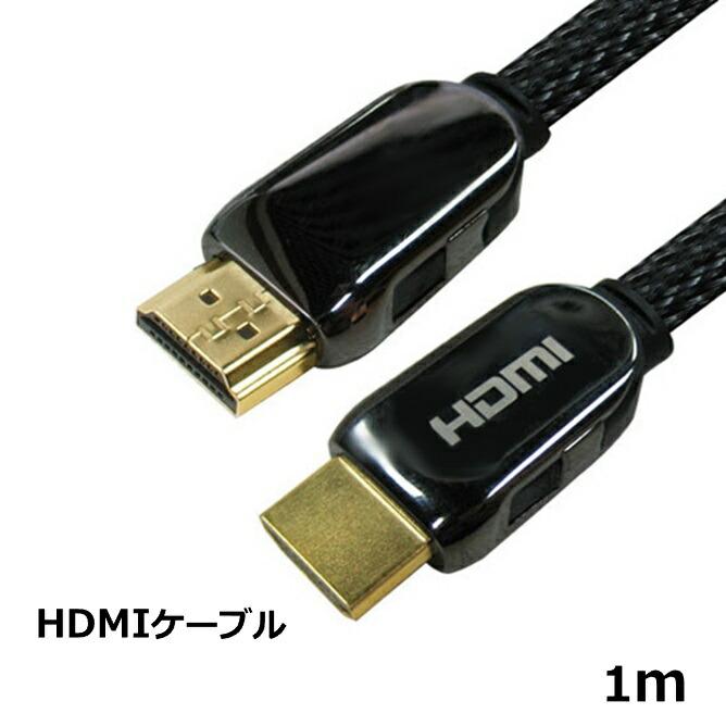 HDMI-B02