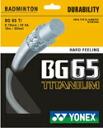 YONEX バドミントンストリング Gatto 強チ Tan (BG65TI) international version