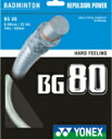 YONEX badminton string & overseas edition of got MICRON 80 (BG80)