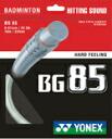 ★Japanese non-release ★ YONEX badminton string gut MICRON 85(BG85) overseas edition