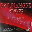 ■ ■ LKT red diamond back soft China imported