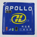 ■ ■ Galaxy Apollo 1 APOLLO1 back soft rubber 已 hit bottom China imported