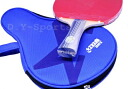 ★Person of introduction to 2 紅双喜 DHS ★ star rackets most suitable table tennis racket