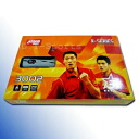 ★Person of introduction to 3 紅双喜 DHS ★ star rackets most suitable table tennis racket
