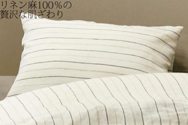 铅笔线枕头套(信封式)m尺寸sc112771象牙