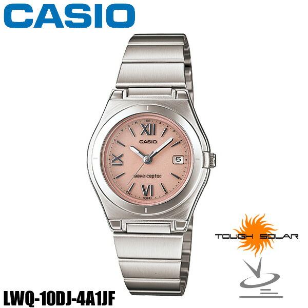 カシオ電波ウォッチLWQ-10DJ-4A1JF