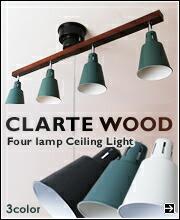 4灯シーリングライト ウッドバー