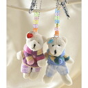 Present muffler white bear colorful alphabet charm - Bath D heart is with it