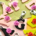 Present Rose alphabet charm