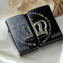 Name gifts put black ZIPPO past-to love your stay-and