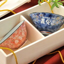 Arita porcelain tea cups cherry blossoms in full bloom ☆☆