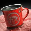 Arita ware red - with handle mug
